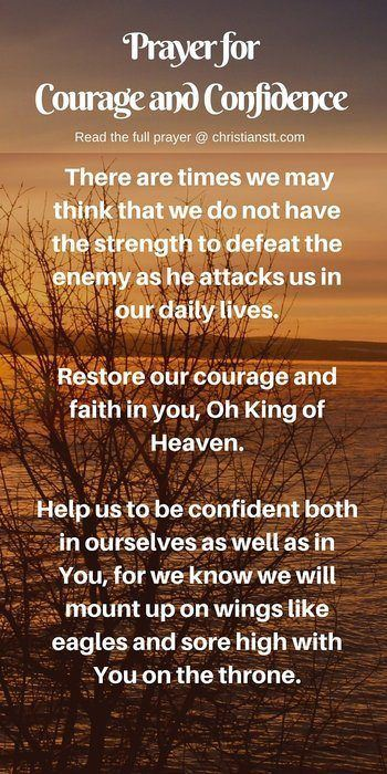 prayer for courage and confidence