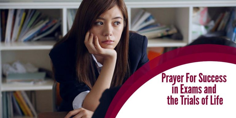 Prayer: For Success in Exams and Life