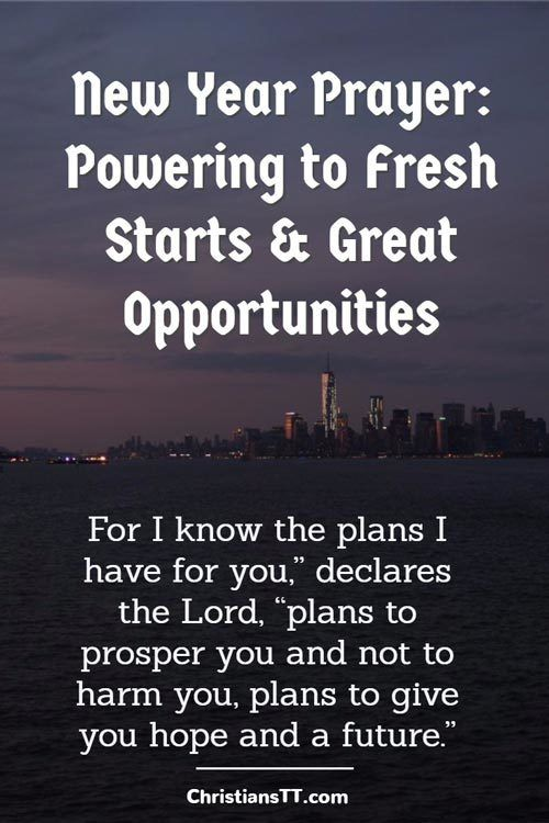 New Year Prayer: Powering to Fresh Starts & Great Opportunities